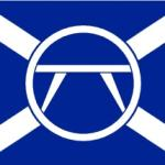 SCOTS (Society of Chief Officers of Transportation in Scotland)